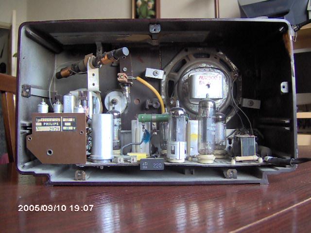Philips Type B2LN67/62 visto por trás