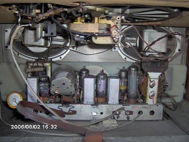 Siemens Elettra RF6954 interior