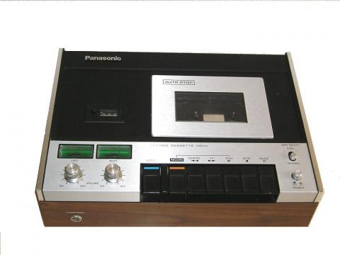 Panasonic RS-260US