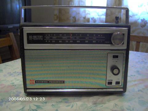 National-Panasonic R-246HB