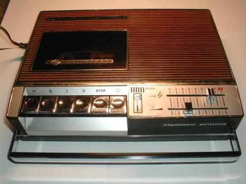 Telefunken Magnetophon Partysound M