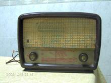 Siera SA1065 UN